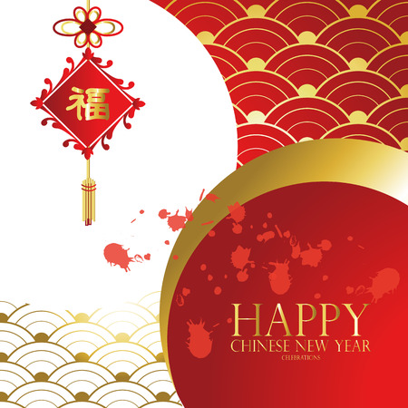 Red gold circle chinese new year background with lantern Çizim