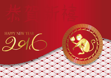 new year's: Red gold chinese background with circle banner