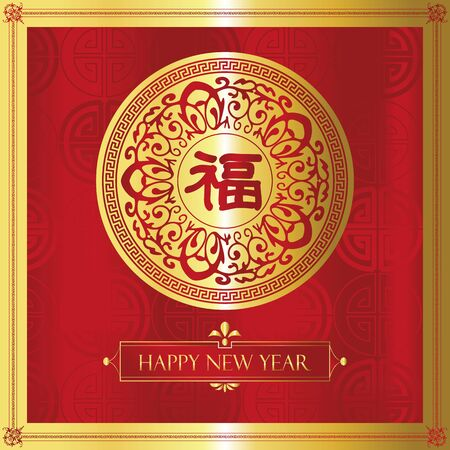 red and gold: Red gold circle chinese new year background