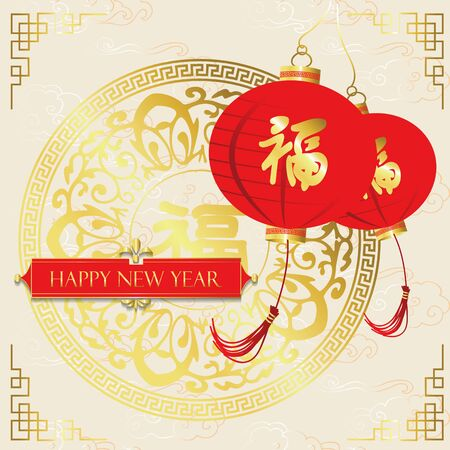 prosperous: Red gold chinese background with circle lantern Illustration