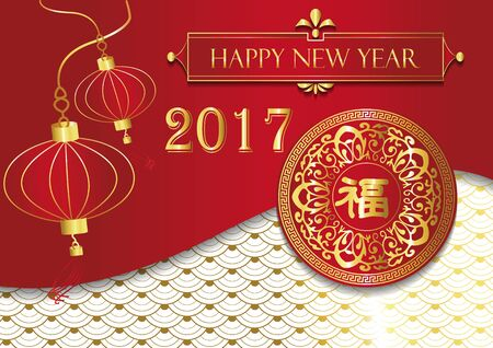 Red gold chinese happy new year card with lantern