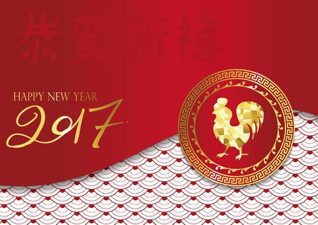 Red gold chinese happy new year card with chicken
