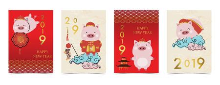 Śliczna kolekcja szablonów kart na banery, ulotki, tabliczki z różową świnią i chmurą w chińskim stylu