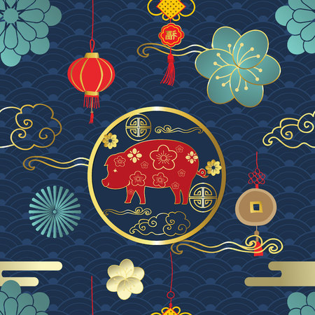 Chinese seamless pattern with pig,cloud,paper in paper cut art and craft style on dark blue background.Chinese wording translation: Lucky