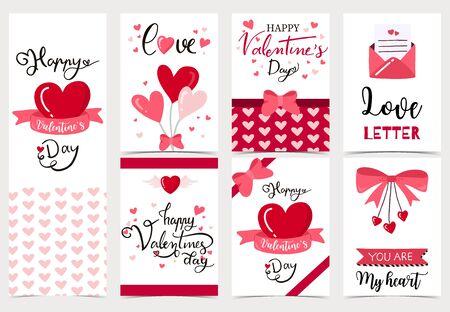 심장, 편지, 리본으로 설정된 발렌타인 배경 컬렉션입니다. 웹사이트, 초대장, 엽서 및 스티커에 대한 편집 가능한 벡터 일러스트입니다.