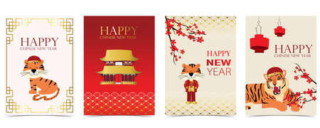 Gold red Chinese New Year card with tiger,flower,lunar,temple.Editable vector illustration for website, invitation,postcard and sticker