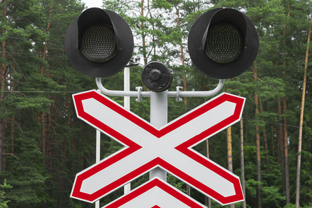 Railway semaphore in the forest Stock Photo