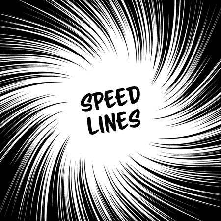 Manga Speed Lines Vector. Grunge Ray Illustration. Black And White. Space For Text. Comic Book Radial Lines Background Frame. Superhero Action. Explosion. Illustration