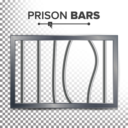 Realistic Prison Window Vector. Broken Prison Bars. Jail Break Concept. Prison-Breaking Illustration. Way Out To Freedom. Transparent Background. Illusztráció
