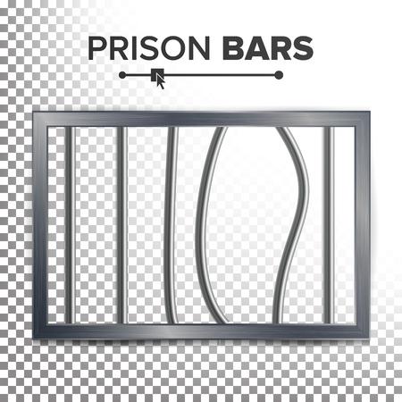 Realistische gevangenis venster Vector. Broken Prison Bars. Gevangenis Break Concept. Prison-brekende illustratie. Way Out To Freedom. Transparante achtergrond.