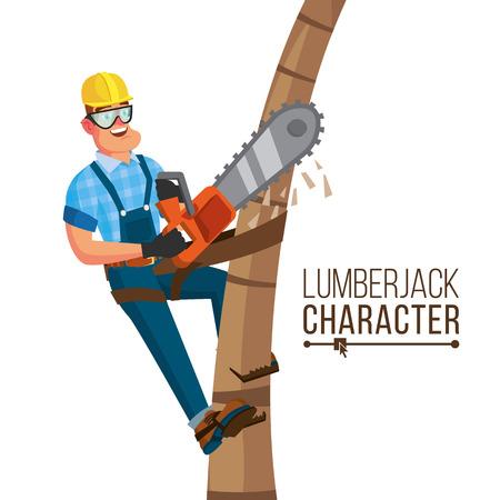 木こりのベクトル。ハンドツールのチェーンソーと古典的な労働者。森林伐採のコンセプトです。孤立した漫画フラット キャラ イラスト