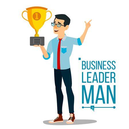 Attainment Achievement Concept Vector. Businessman Leader Holding Winner Cup. Entrepreneurship, Accomplishment. Best Worker, Achiever. Modern Office Employee, Manager Celebrating Success. Illustration
