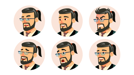 Boss CEO Character Business People Avatar Vector. Modern Office Bearded Boss Man Face, Emotions Set. Placeholder. Cartoon Illustration