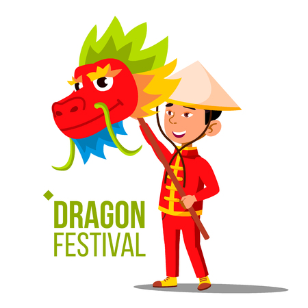 Dragon Festival Vector. Chinese Asiatic Child With Dragon Head. Isolated Flat Cartoon Illustration