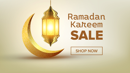 Vecteur de bannière de vente de Ramadan. Contexte de l'Aïd. Étiquette d'offre. Super vente. Affiche islamique. Modèle arabe. Salutation de Ramazan. Illustration Vecteurs
