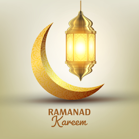 Ramadan Kareem Greeting Card Vector. Islam. Lamp. Lantern Design. Mubarak Night. Ramazan Greeting Design. Islamic Season Invitation Banner Illustration 일러스트