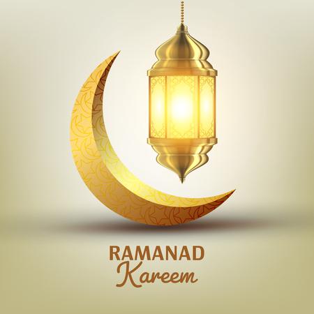 Vettore della cartolina d'auguri di Ramadan Kareem. Islam. Lampada. Disegno della lanterna. La notte di Mubarak. Disegno di saluto di Ramazan. Illustrazione della bandiera dell'invito della stagione islamica