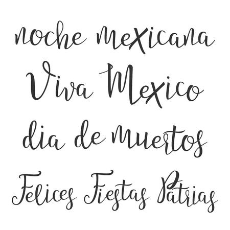 Calligraphie moderne drôle du vecteur de mot hispanique. Inscription de typographie élégante avec différentes lettres latines dessinées à la main Noche Mexicana Viva Mexico Elegance Decoration. Texte plat Illustration Vecteurs