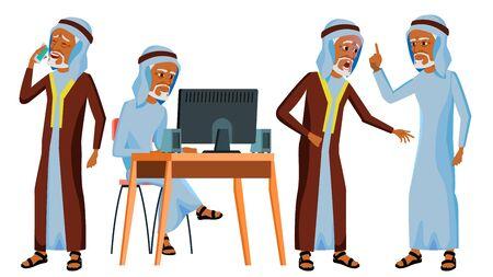 Arab Man Set Office Worker . Set. Arabic, Muslim. Old. Emirates, Qatar, Uae. Face Emotions, Various Gestures. Animated Elements Office Businessman Human Modern Cabinet Employee Illustration Фото со стока