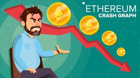 Ethereum Crash Graph . Surprised Investor. Negative Growth Exchange Trading. Collapse Of Crypto Currency. EthereumCrypto Currency Market Concept. Annoyance, Panic. Cartoon Illustration Zdjęcie Seryjne