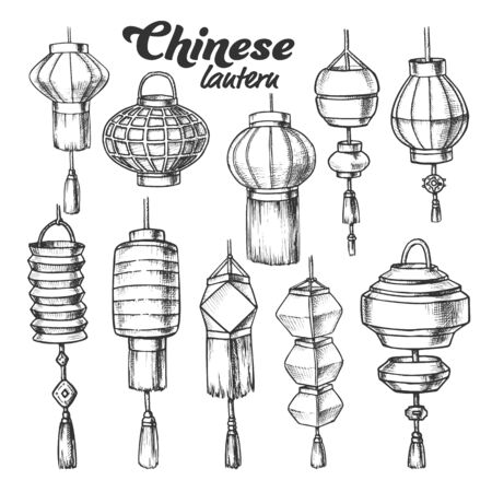 Chinese Lantern In Different Shapes Set Ink Vector. Collection Of Variant Form Asian Holiday Lantern Street Lamp. Hanging Paper Light Template Designed In Vintage Style Monochrome Illustrations Illustration