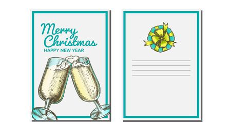 Christmas Greeting Card Vector. Champagne Bottle. Seasons. Winter Wishes. Holiday Concept. Hand Drawn Illustration Иллюстрация