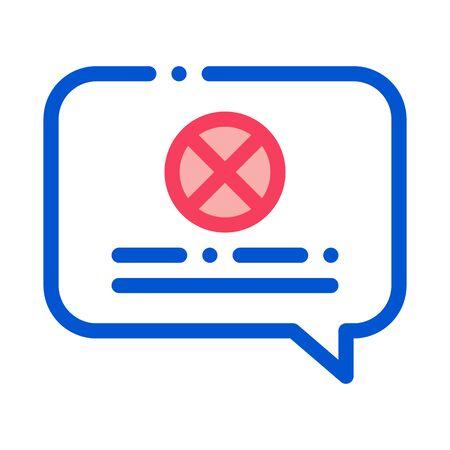 Cross Mark Frame Icon Vector. Outline Cross Mark Frame Sign. Isolated Contour Symbol Illustration