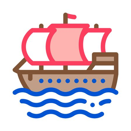 Pirate Sail Boat Icon Vector. Outline Pirate Sail Boat Sign. Isolated Contour Symbol Illustration Çizim