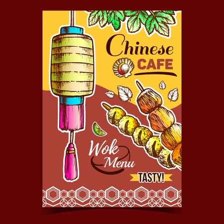 Chinese Cafe Wok Menu Advertising Poster Vector. Fried Chicken Kebab And Cheese Balls With Spice Leaves And Sliced Lime, Scallop Meat And Chinese Lantern. Mockup Designed In Vintage Style Illustration