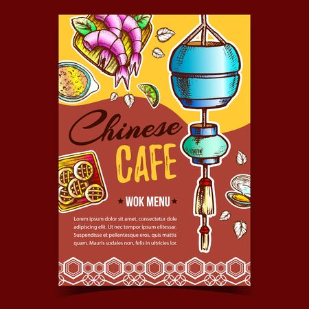 Chinese Cafe Wok Menu Advertising Banner Vector. Shrimps With Lime, Soup, Cookies And Chinese Lantern. Festival Garland Light And Traditional Dishes Template Hand Drawn In Vintage Style Illustration