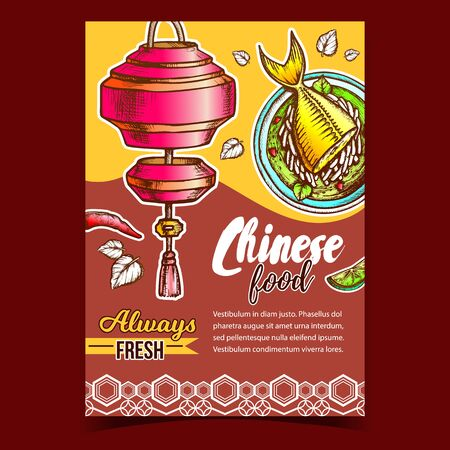 Chinese Food Restaurant Advertising Poster Vector. Cooked Fish With Rice, Leaves And Chinese Decorative Lantern. Asian Nutrition And Garland Light Template Hand Drawn In Vintage Style Illustration Ilustração