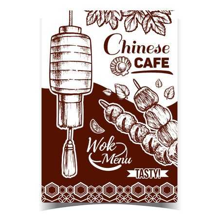 Chinese Cafe Wok Menu Advertising Poster Vector. Fried Chicken Kebab And Cheese Balls With Spice Leaves And Sliced Lime, Scallop Meat And Chinese Lantern. Monochrome In Vintage Style Illustration