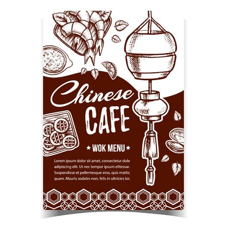 Chinese Cafe Wok Menu Advertising Banner Vector. Shrimps With Lime, Soup, Cookies And Chinese Lantern. Festival Garland Light And Traditional Dishes Monochrome Hand Drawn In Vintage Style Illustration