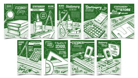 Stationery Shop Advertising Posters Set Vector. Collection Of Different Advertise Banners With Stationery Knife And Pen, Calculator And Books, Ruler And Scissors. Monochrome Illustrations