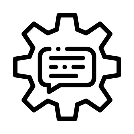 Quote Frame In Gear Center Icon Thin Line Vector. Gear Mechanical Process For Communication And Discussion Concept Linear Pictogram. Monochrome Outline Sign Isolated Contour Symbol Illustration