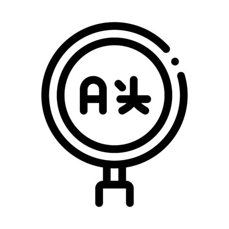 Research Foreign Language Icon Thin Line Vector. Education International Language And Translate, Magnifier Tool Concept Linear Pictogram. Monochrome Outline Sign Isolated Contour Symbol Illustration