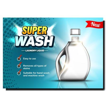 Super Wash Laundry Liquid Advertise Banner Vector. Blank Bleach Plastic Bottle With Cap For Washing Liquid. Container For Bleaching Fluid. Concept Template Realistic 3d Illustration Vecteurs