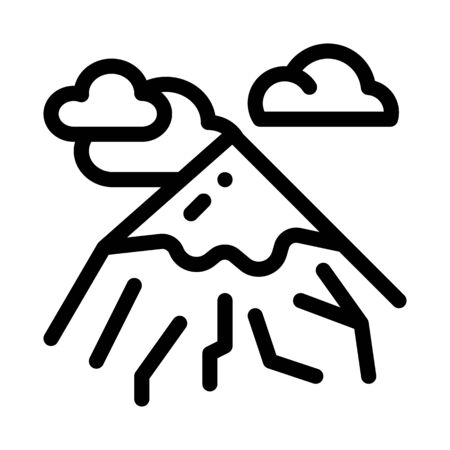 head of mountain icon vector. head of mountain sign. isolated contour symbol illustration
