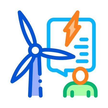 thought about benefits of wind energy icon vector. thought about benefits of wind energy sign. color symbol illustration Illustration