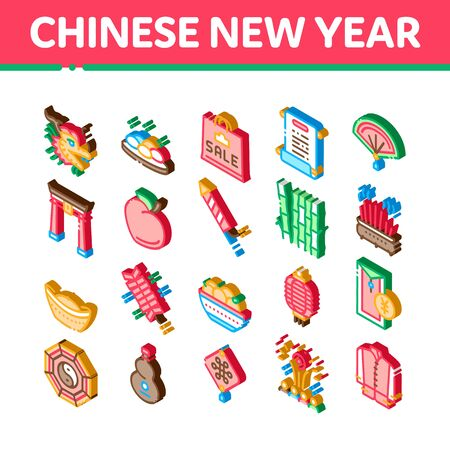 Chinese New Year Feast Icons Set Vector. Isometric Chinese Traditional Hat And Clothes, Dragon And Gate, Lantern And Fireworks Illustrations