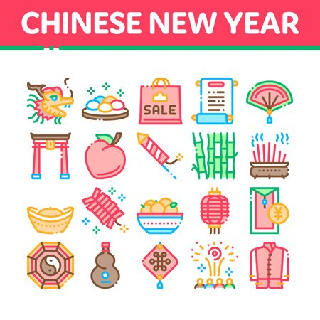 Chinese New Year Feast Collection Icons Set Vector. Chinese Traditional Hat And Clothes, Dragon And Gate, Lantern And Fireworks Concept Linear Pictograms. Color Illustrations
