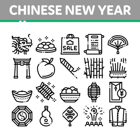 Chinese New Year Feast Collection Icons Set Vector. Chinese Traditional Hat And Clothes, Dragon And Gate, Lantern And Fireworks Concept Linear Pictograms. Monochrome Contour Illustrations