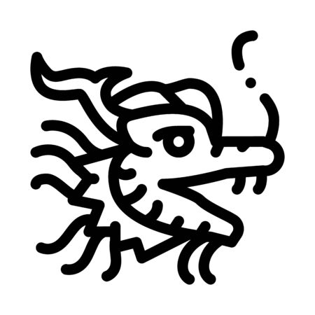 mask of chinese dragon icon vector. mask of chinese dragon sign. isolated contour symbol illustration