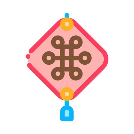 view of air lamp with pattern icon vector. view of air lamp with pattern sign. color symbol illustration