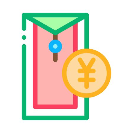 chinese thing for currency icon vector. chinese thing for currency sign. color symbol illustration