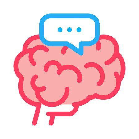 dementia brain icon vector. dementia brain sign. color symbol illustration 向量圖像