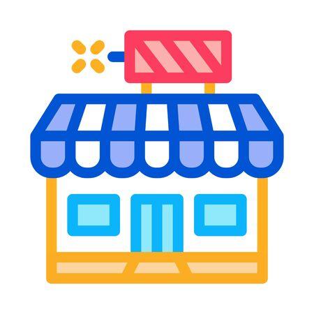 firework shop icon vector. firework shop sign. color symbol illustration