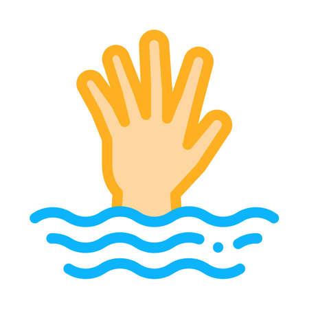 saving drowning man icon vector. saving drowning man sign. isolated contour symbol illustration Illusztráció