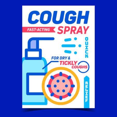 Cough Spray Creative Promotional Banner Vector. Medical Sprayer For Treatment Dry And Tickly Cough Advertising Poster. Medicine Treat Tool Concept Template Style Color Illustration  イラスト・ベクター素材