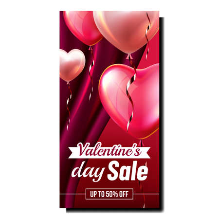 Valentines Day Sale Creative Promo Banner Vector. Valentines Holiday Discount, Helium Balloons Decorated Glossy Ribbon On Elegant Advertising Poster. Stylish Colorful Concept Layout Illustration 矢量图像